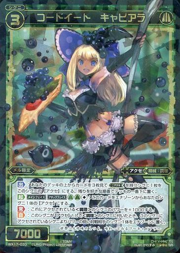 f:id:mizusimakiyoi07:20170228033324j:plain