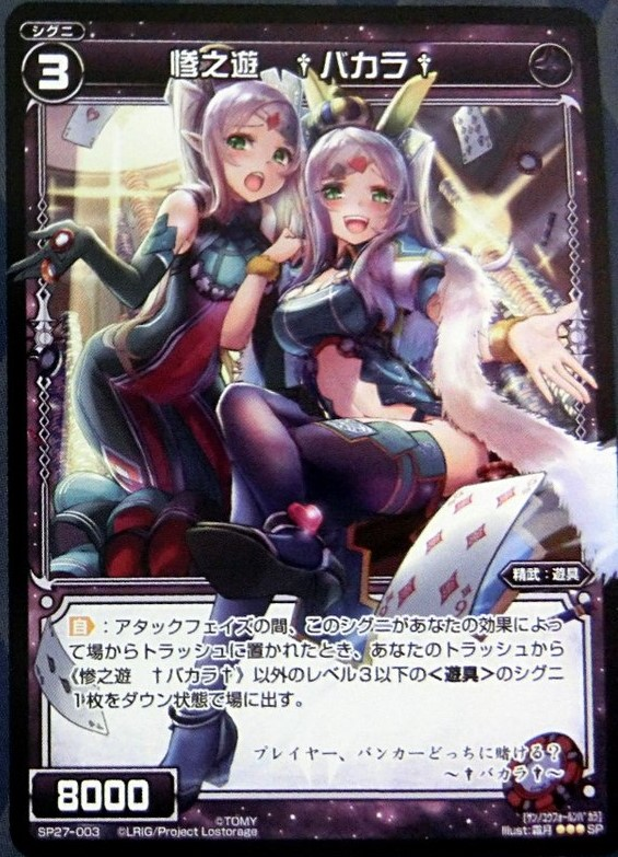 f:id:mizusimakiyoi07:20170328184600j:plain