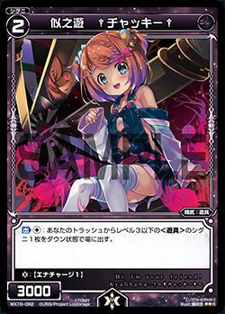 f:id:mizusimakiyoi07:20170328185056j:plain