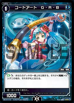 f:id:mizusimakiyoi07:20170404185452j:plain