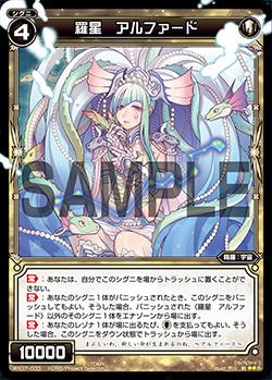 f:id:mizusimakiyoi07:20170404191041j:plain