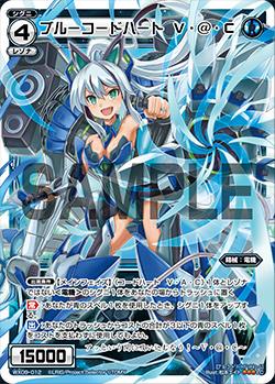 f:id:mizusimakiyoi07:20170613022444j:plain