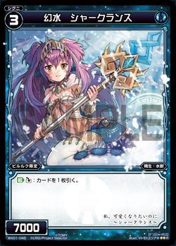 f:id:mizusimakiyoi07:20170613022455j:plain