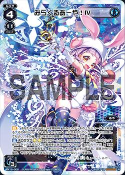f:id:mizusimakiyoi07:20170613023518j:plain