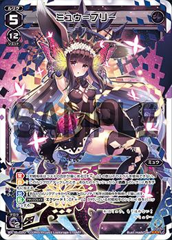 f:id:mizusimakiyoi07:20170613023641j:plain