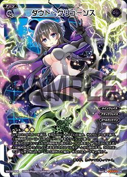 f:id:mizusimakiyoi07:20170719012254j:plain
