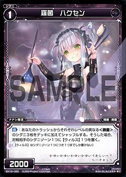f:id:mizusimakiyoi07:20170719015009j:plain