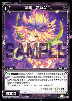 f:id:mizusimakiyoi07:20170719015022j:plain