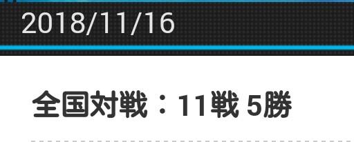 f:id:mizusuraimu:20181116210443p:plain
