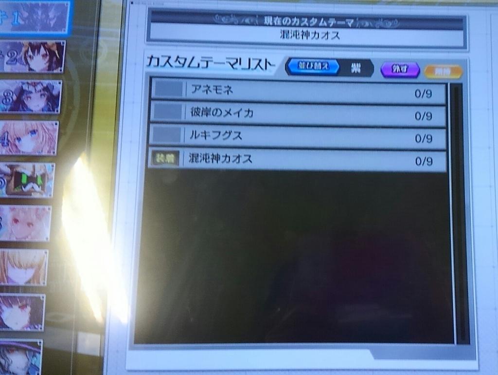 f:id:mizusuraimu:20181116210608j:plain