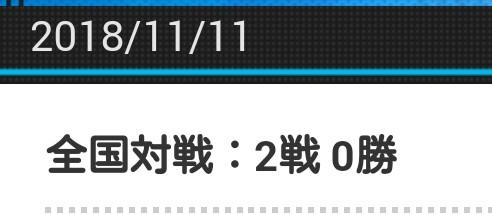 f:id:mizusuraimu:20181116210719p:plain