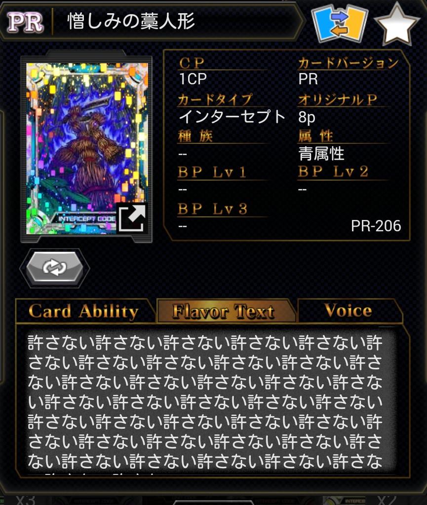 f:id:mizusuraimu:20181130205422p:plain