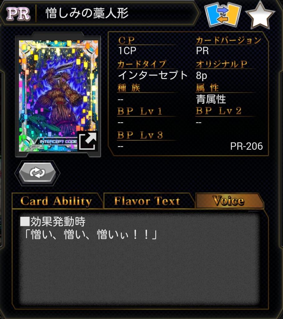 f:id:mizusuraimu:20181130210243p:plain