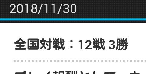 f:id:mizusuraimu:20181130231915p:plain