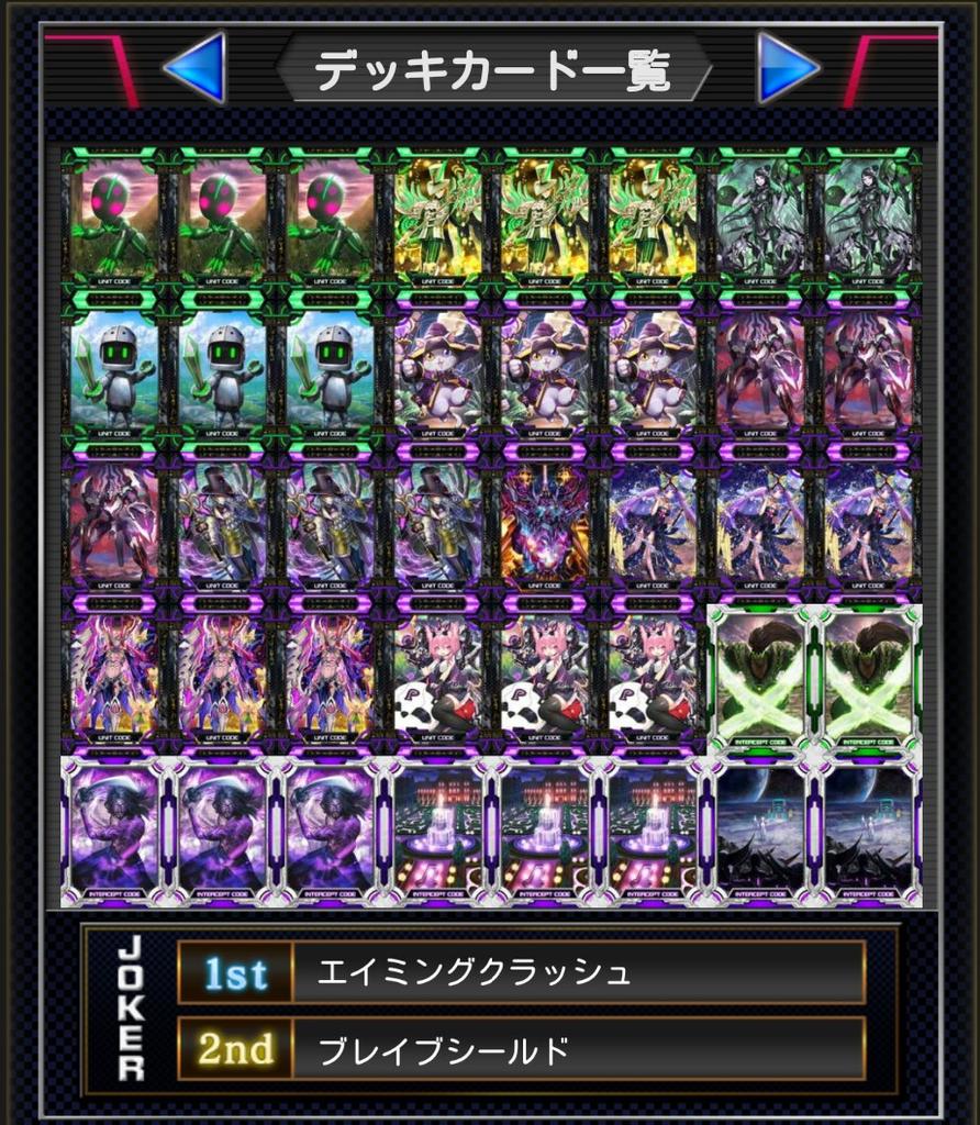 f:id:mizusuraimu:20181222104434p:plain