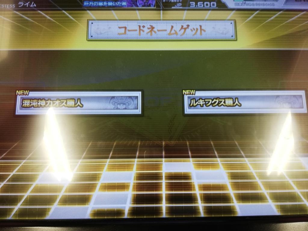f:id:mizusuraimu:20190104222818j:plain