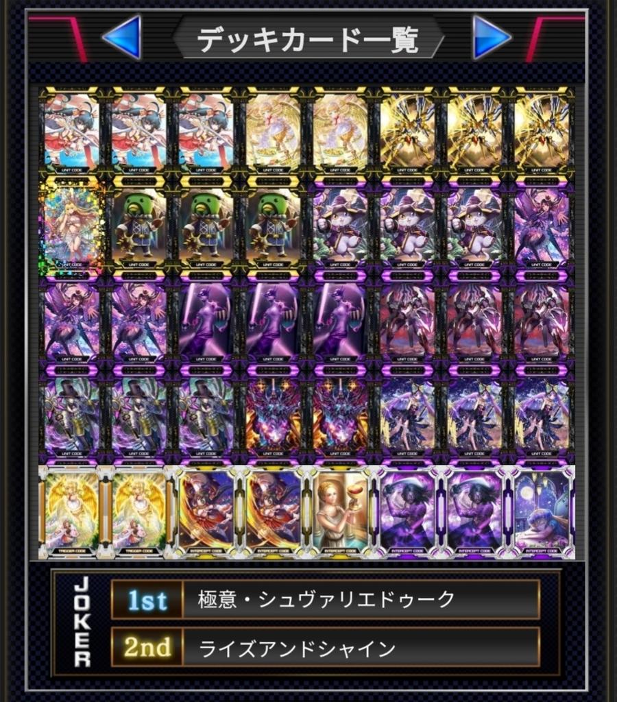 f:id:mizusuraimu:20190104232555j:plain