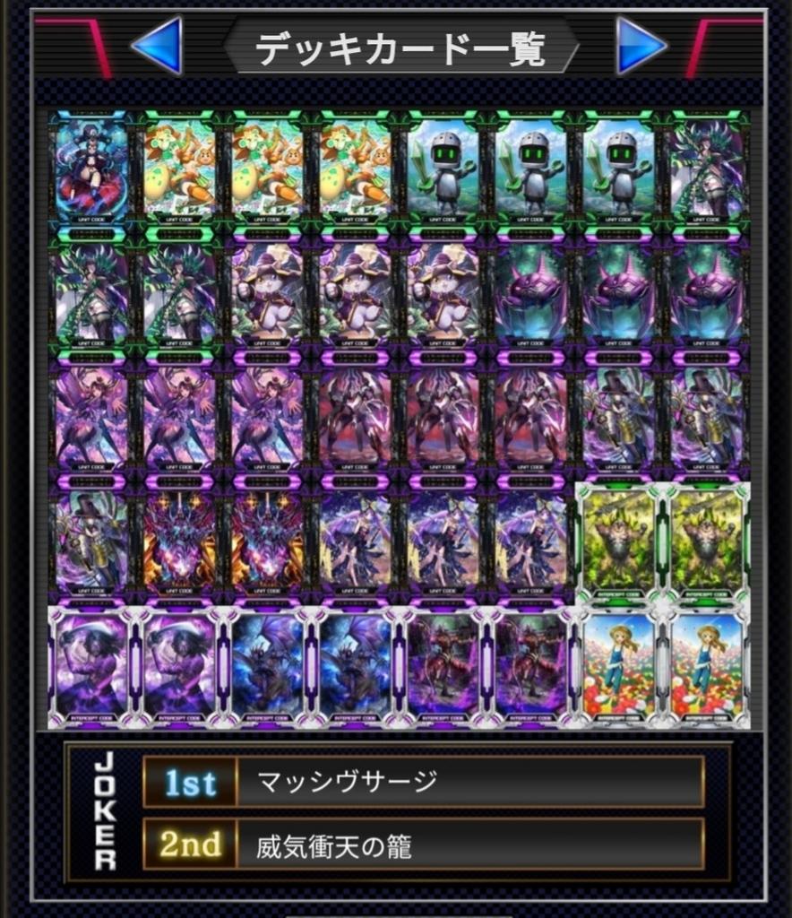 f:id:mizusuraimu:20190104232624j:plain