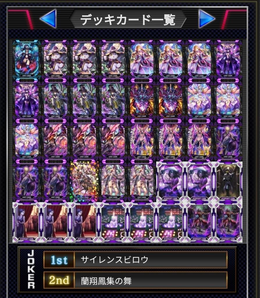 f:id:mizusuraimu:20190119012125j:plain