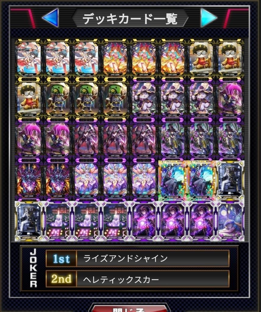 f:id:mizusuraimu:20190119012322j:plain
