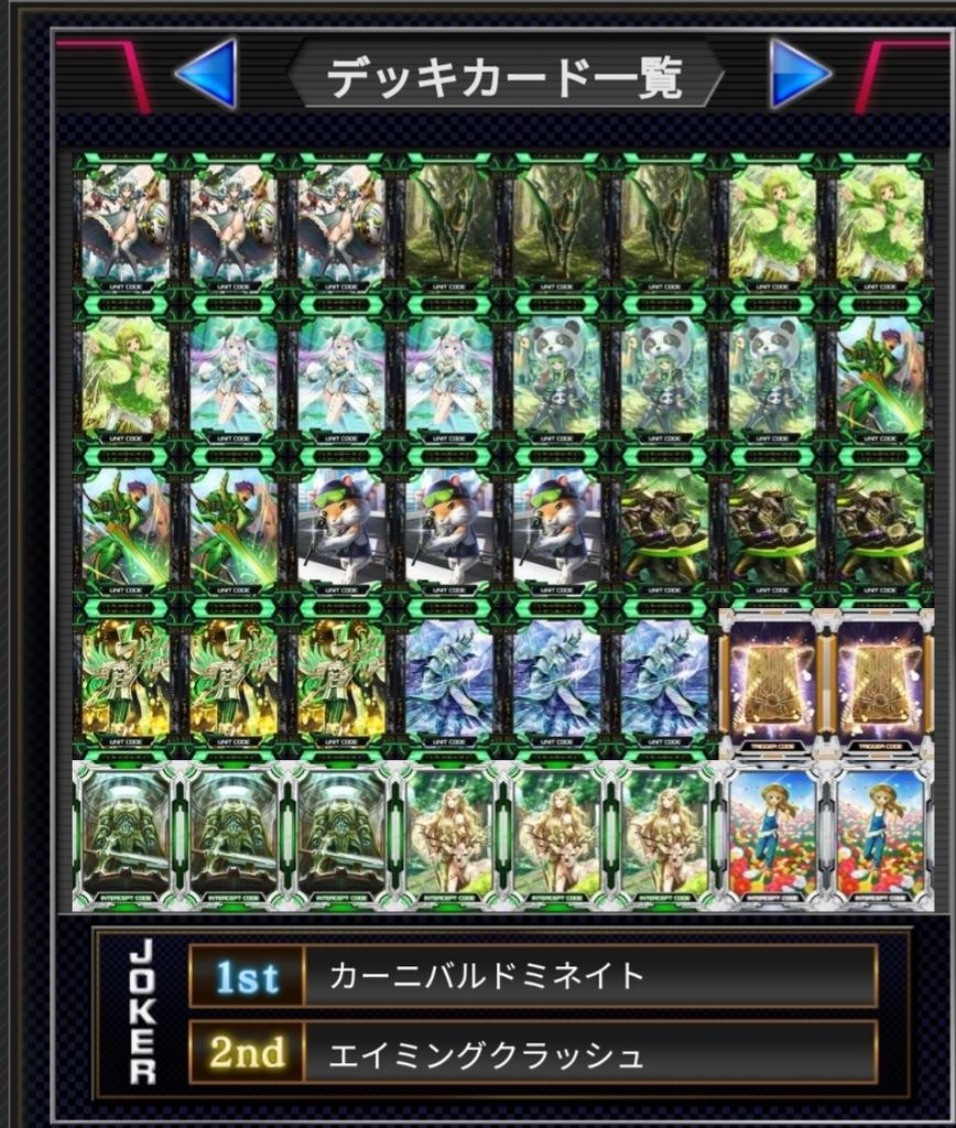 f:id:mizusuraimu:20190126005029j:plain