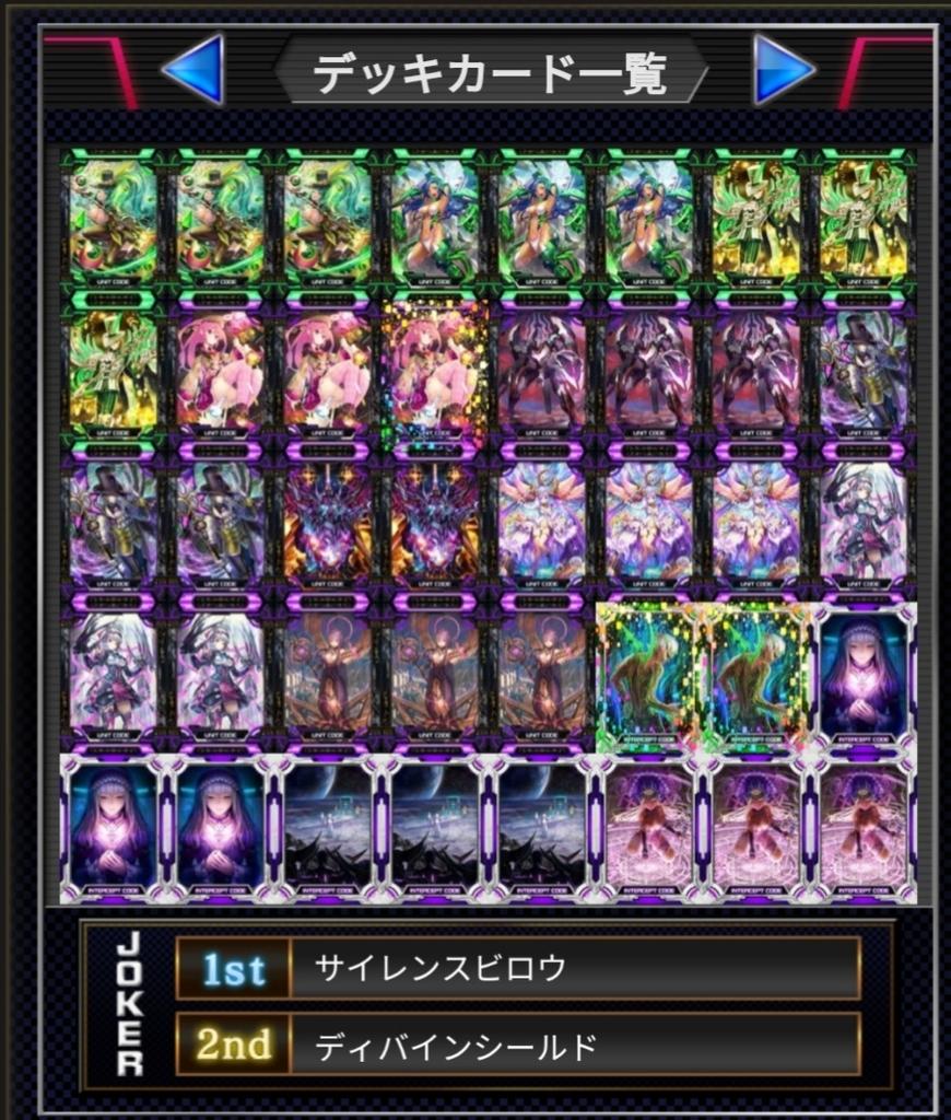 f:id:mizusuraimu:20190126005125j:plain