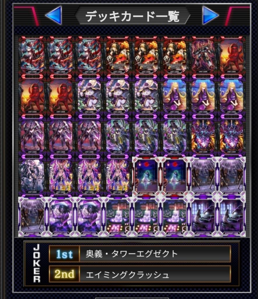 f:id:mizusuraimu:20190126005340j:plain