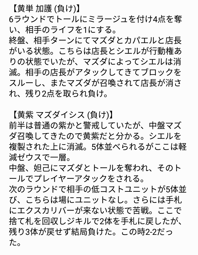 f:id:mizusuraimu:20190202140132j:plain