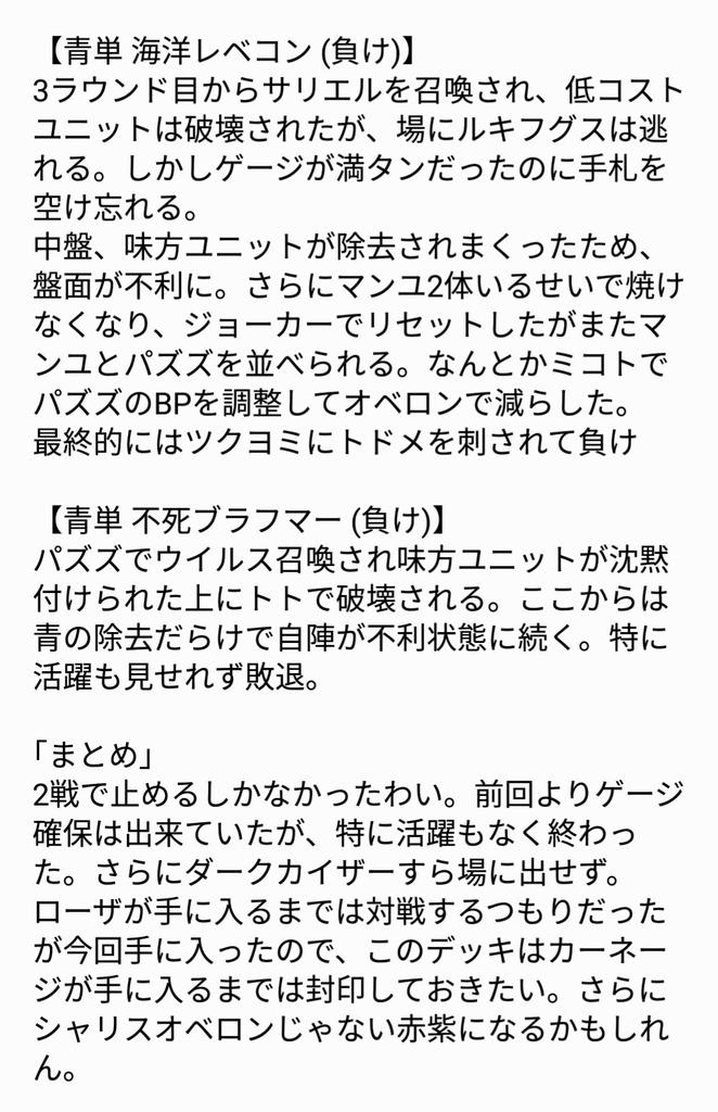 f:id:mizusuraimu:20190202140220j:plain