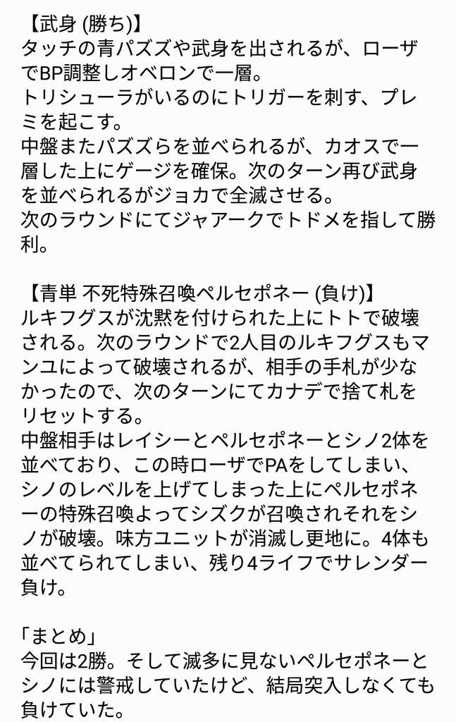 f:id:mizusuraimu:20190202140241j:plain