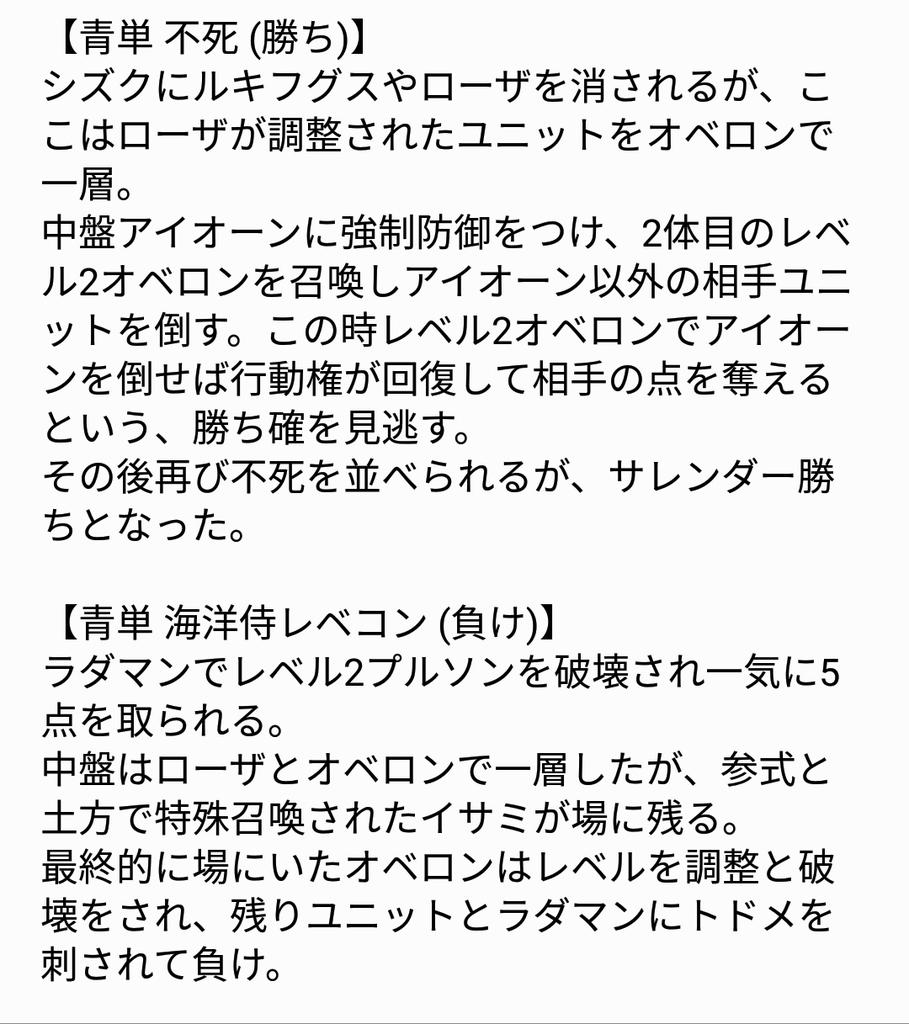 f:id:mizusuraimu:20190202140305j:plain