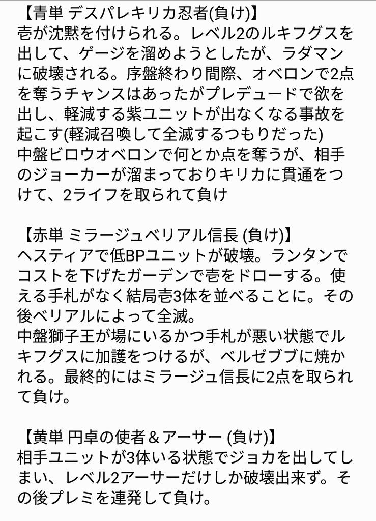 f:id:mizusuraimu:20190202140345j:plain