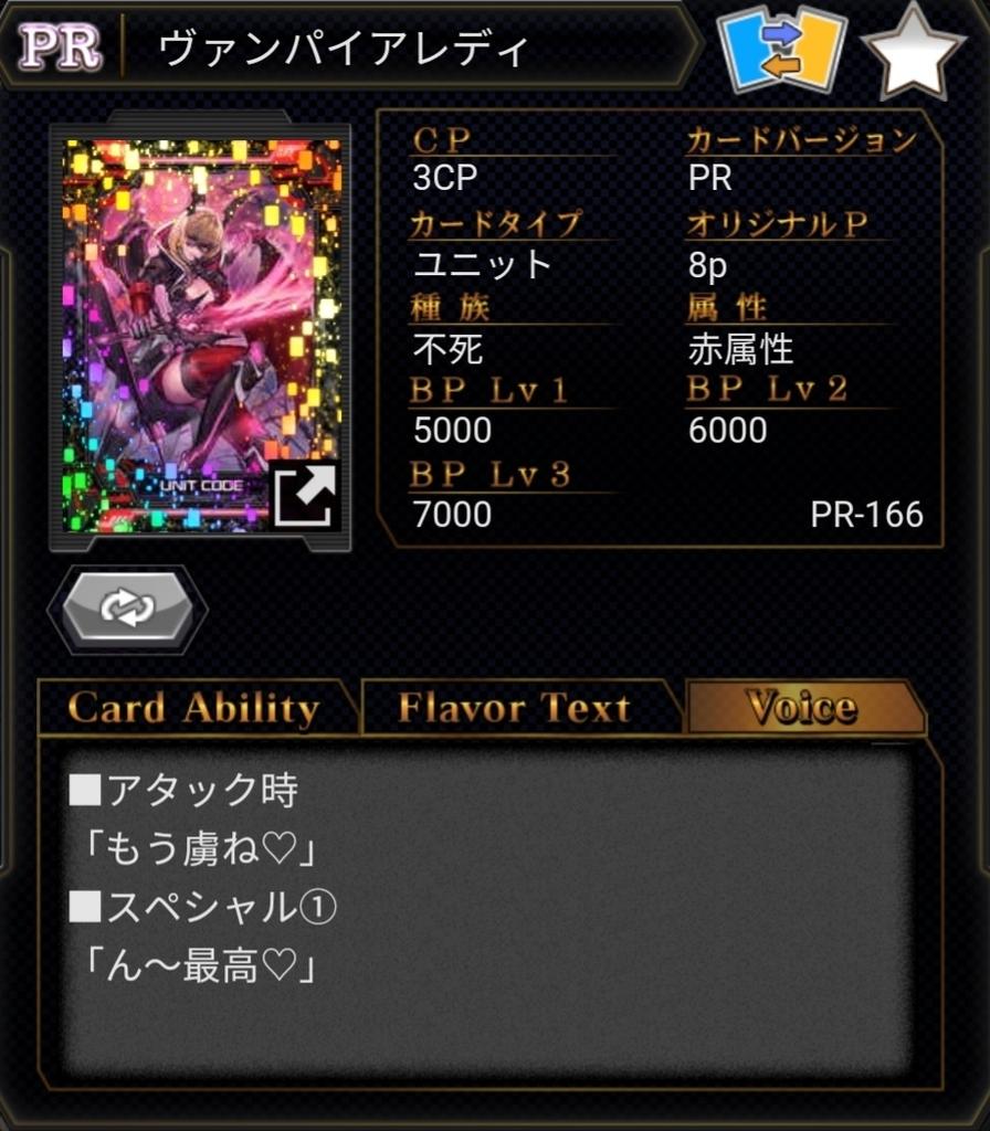 f:id:mizusuraimu:20190208120204j:plain