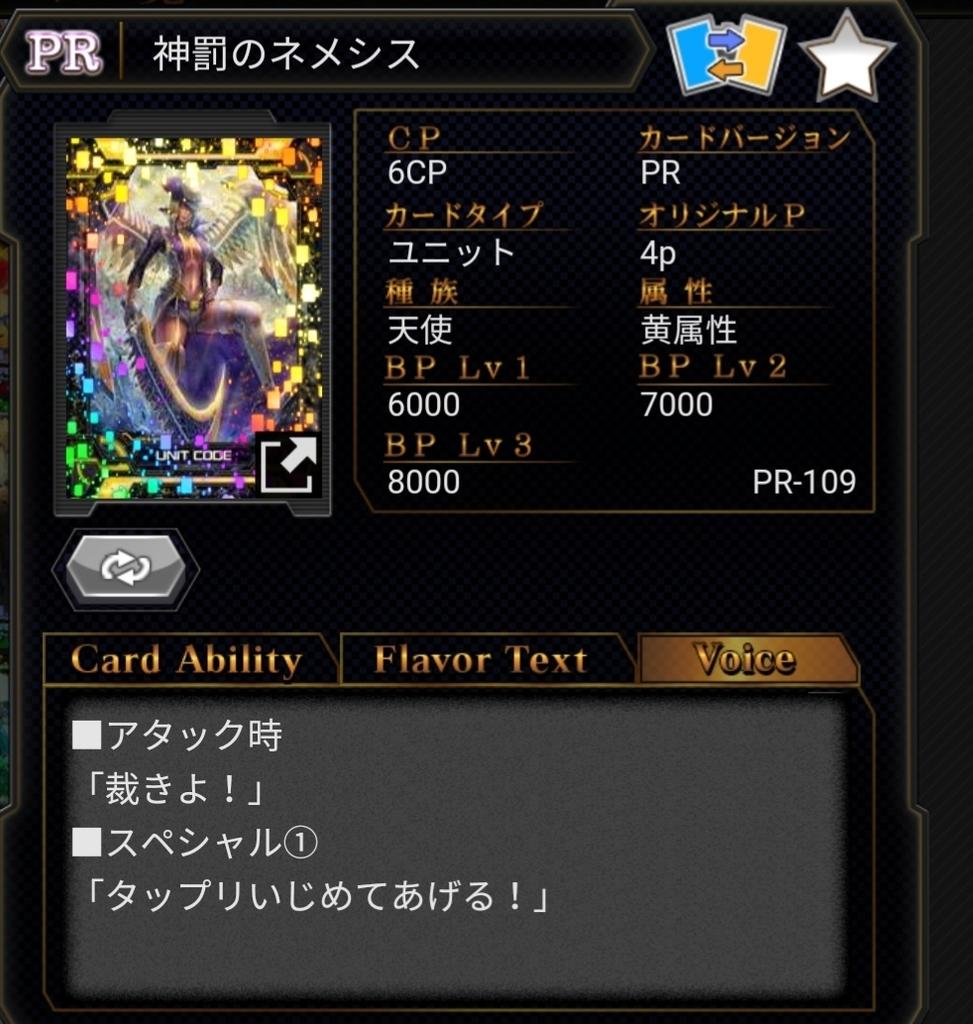 f:id:mizusuraimu:20190208120221j:plain