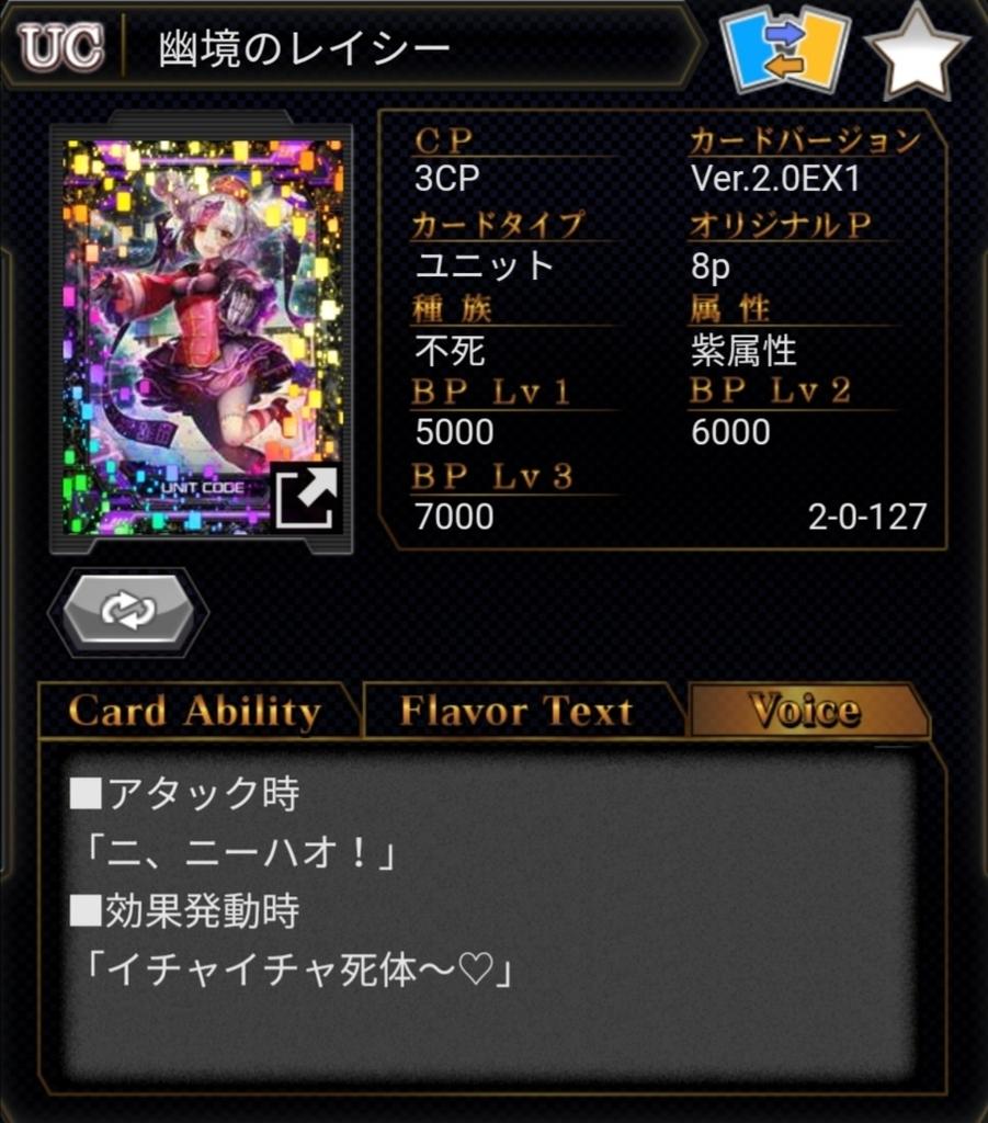 f:id:mizusuraimu:20190208120236j:plain