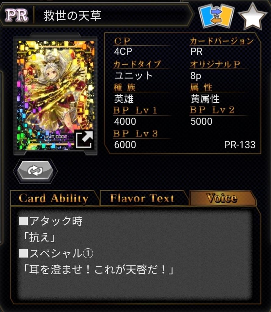 f:id:mizusuraimu:20190208120252j:plain