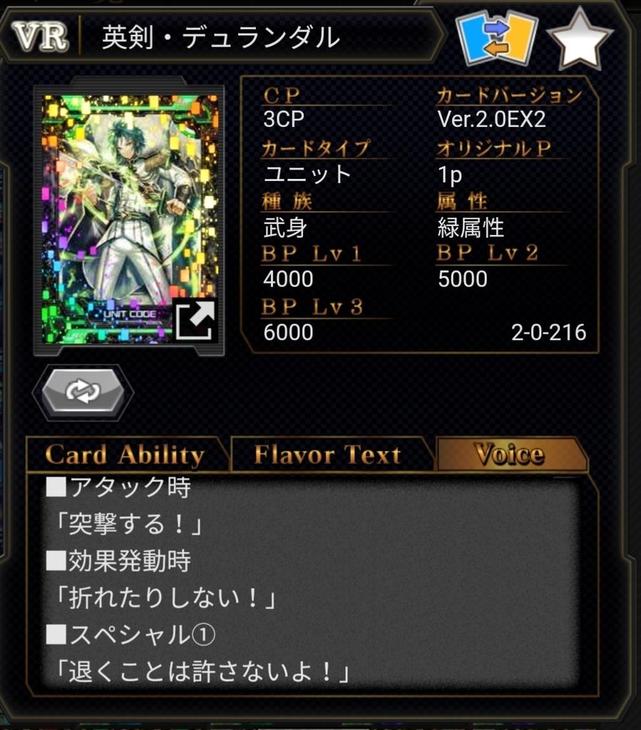 f:id:mizusuraimu:20190208120308j:plain