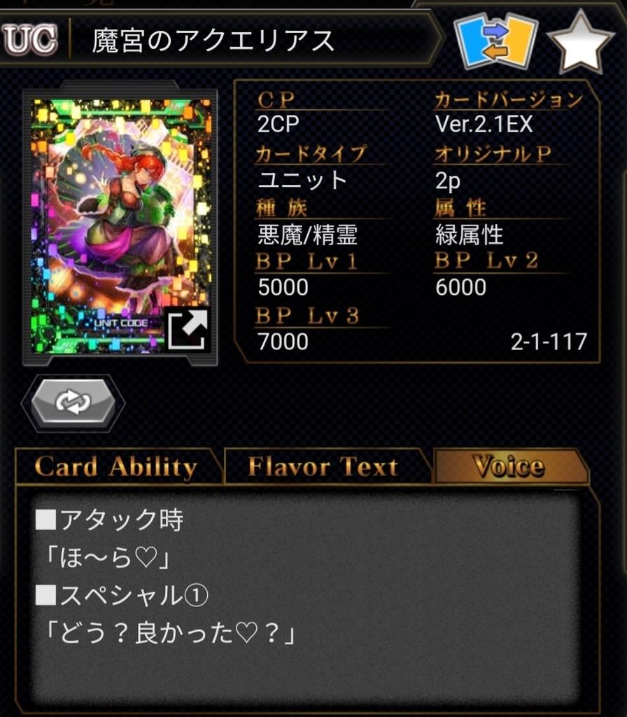 f:id:mizusuraimu:20190208120322j:plain