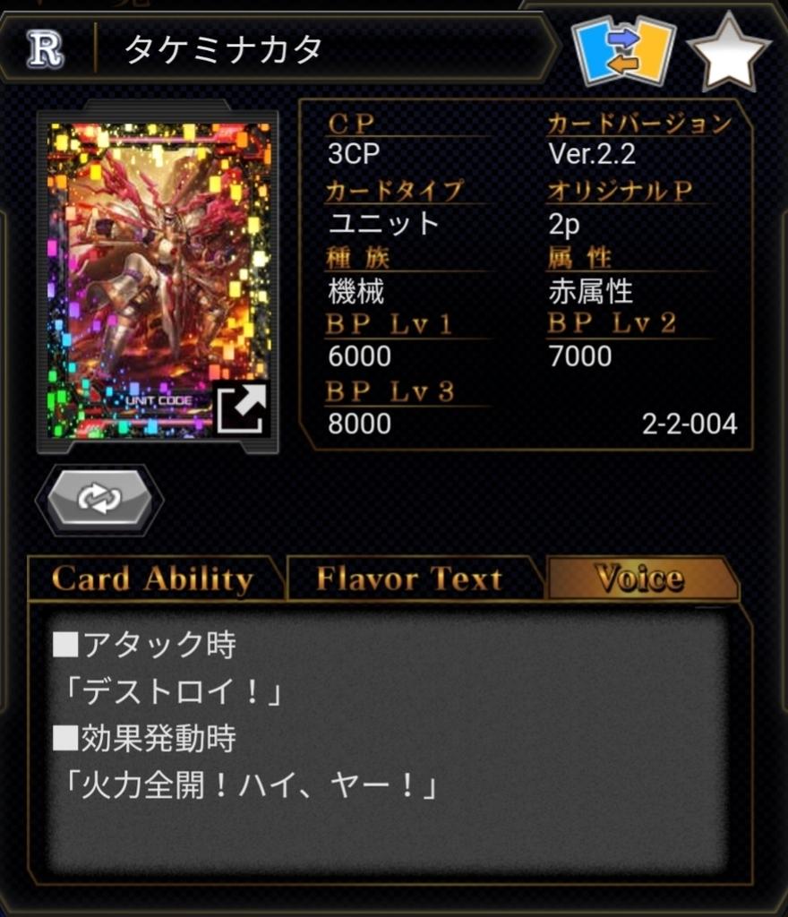 f:id:mizusuraimu:20190208120339j:plain