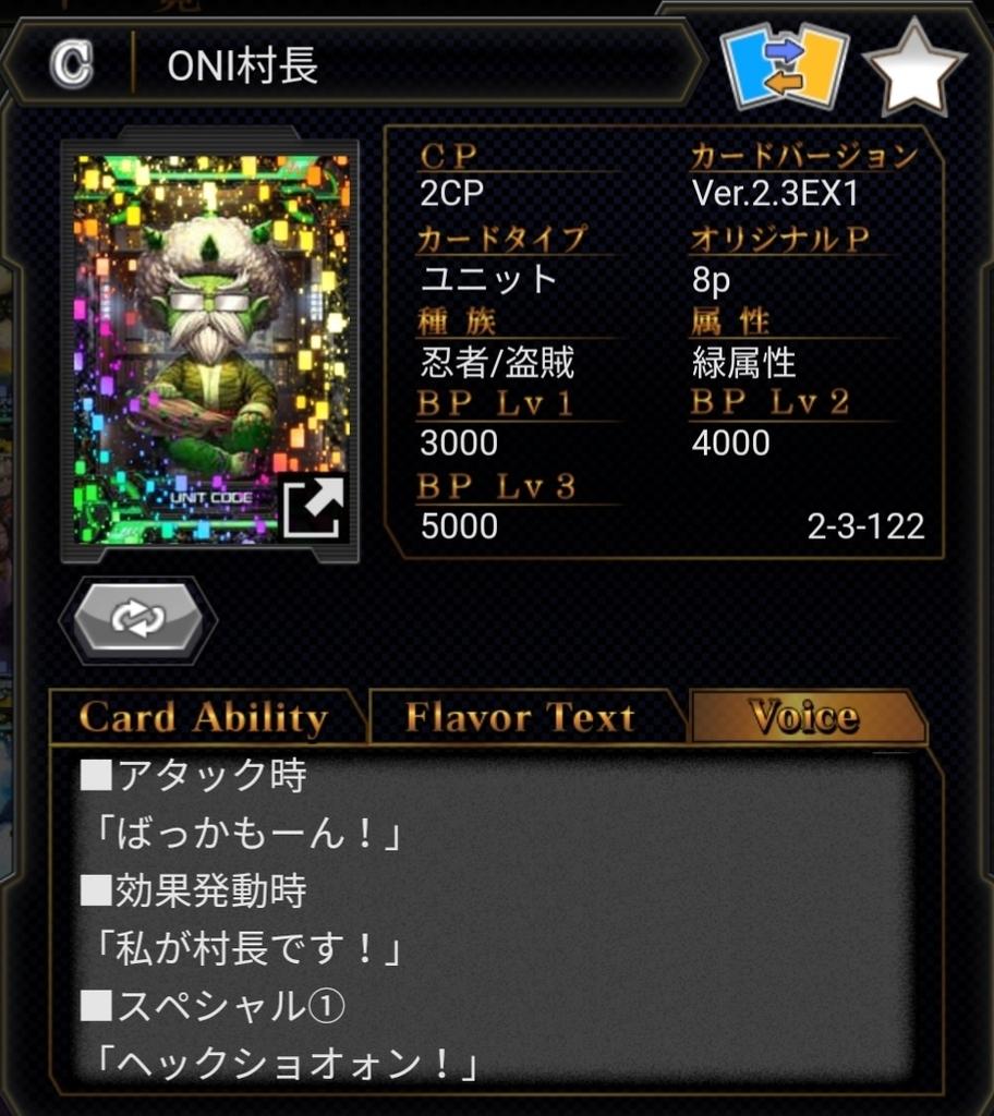 f:id:mizusuraimu:20190208120357j:plain