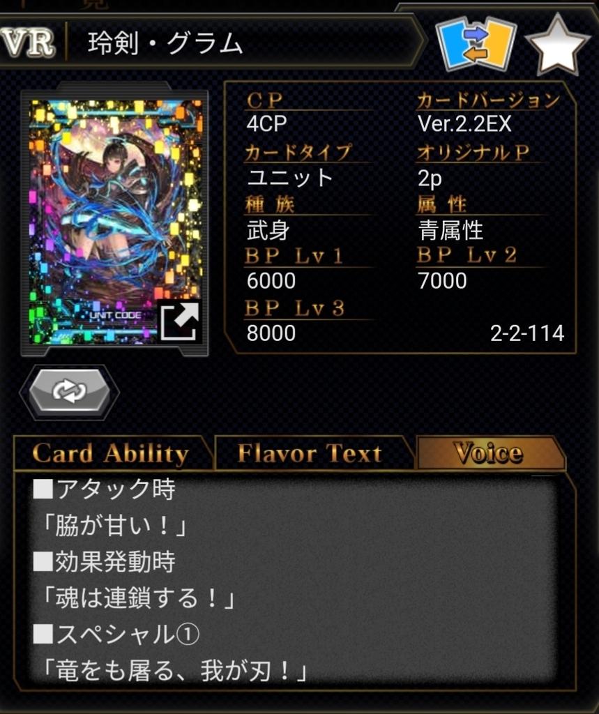 f:id:mizusuraimu:20190208120455j:plain