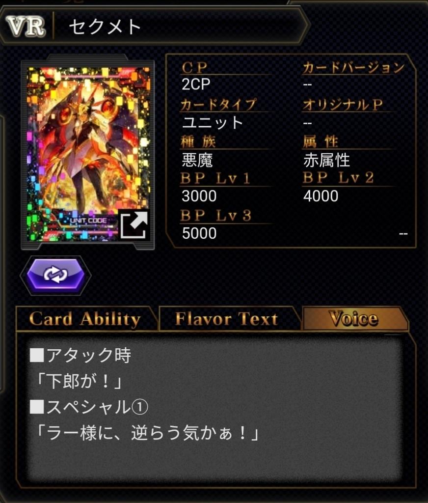 f:id:mizusuraimu:20190208120530j:plain