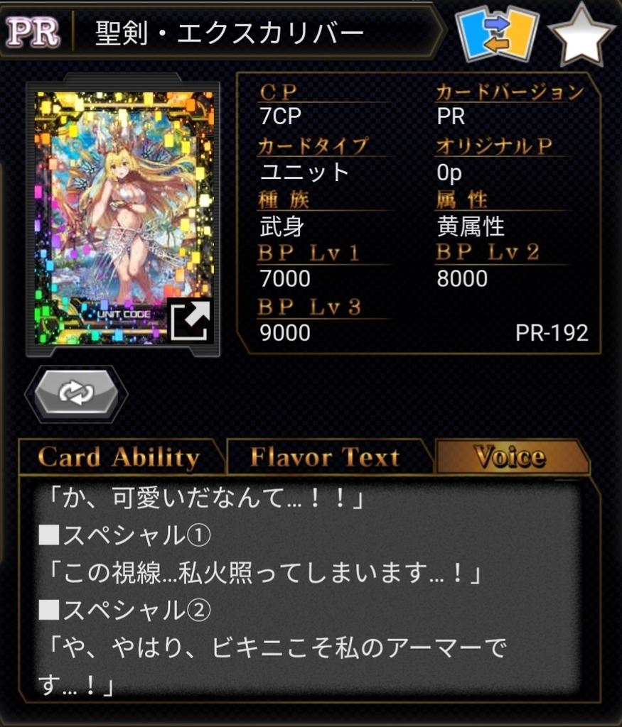f:id:mizusuraimu:20190208120556j:plain