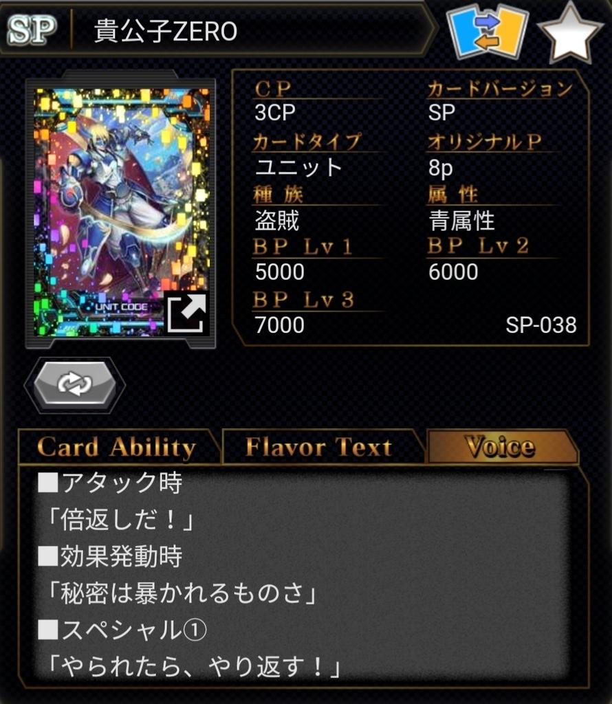 f:id:mizusuraimu:20190208120609j:plain