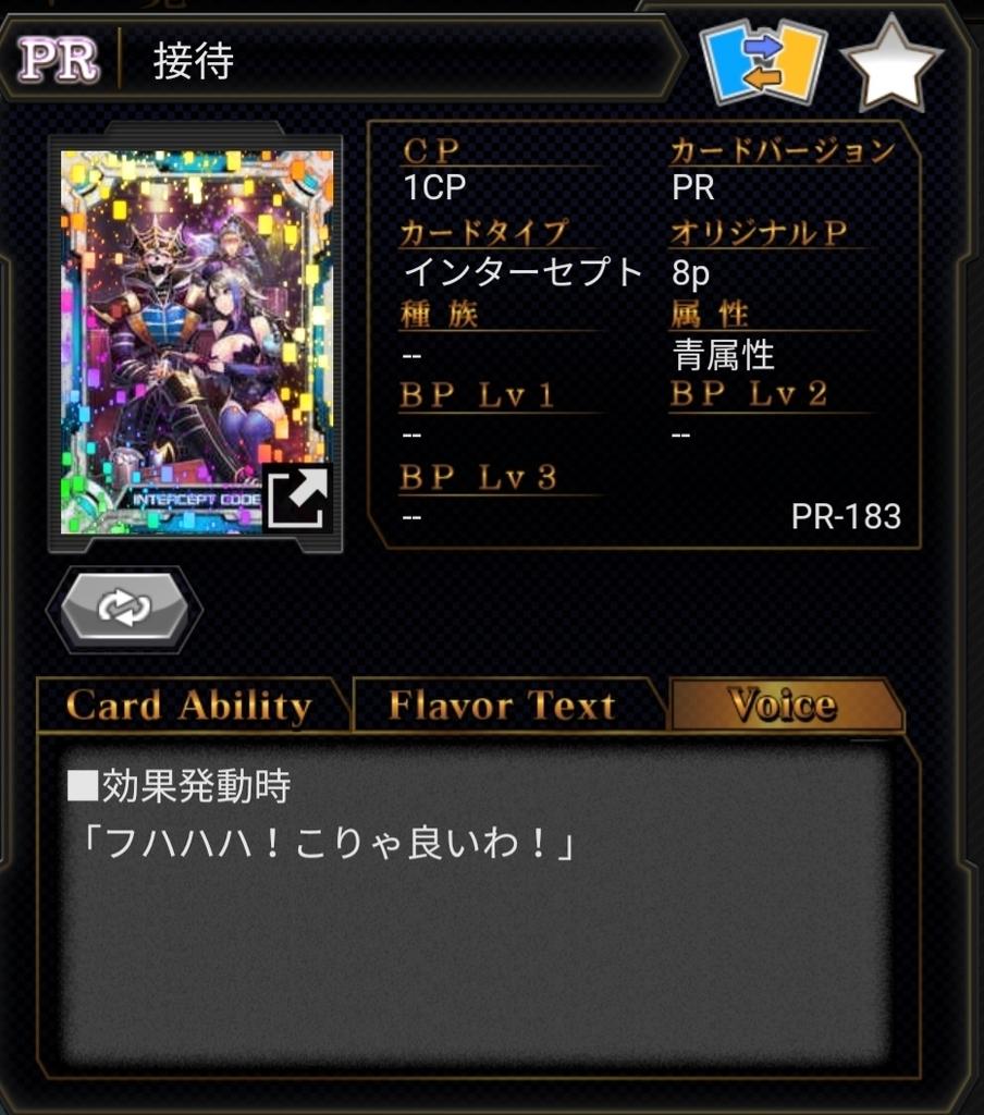 f:id:mizusuraimu:20190208120628j:plain