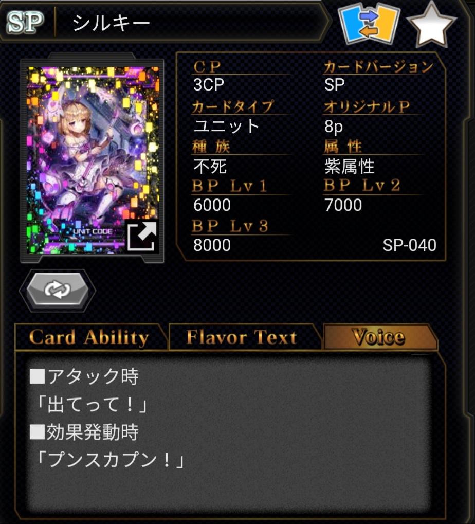 f:id:mizusuraimu:20190208120644j:plain
