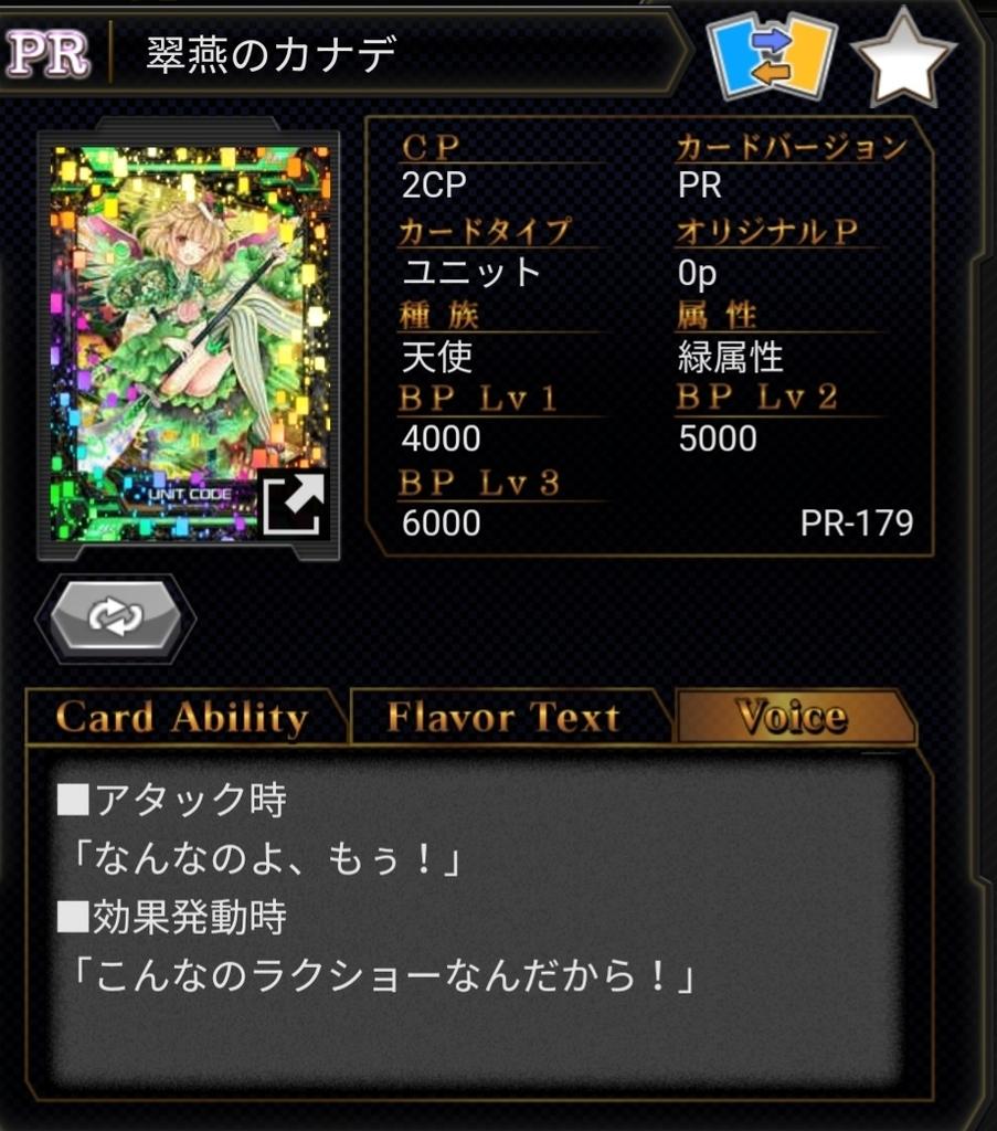 f:id:mizusuraimu:20190208120701j:plain