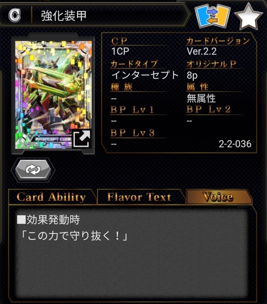 f:id:mizusuraimu:20190208120729j:plain