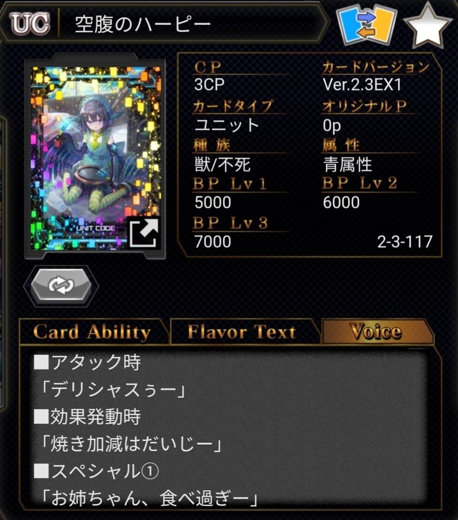 f:id:mizusuraimu:20190208120746j:plain