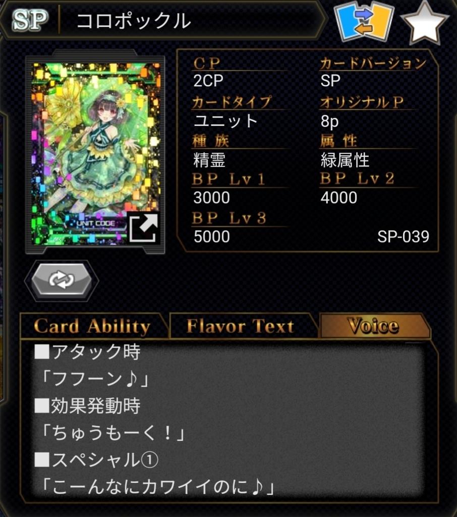 f:id:mizusuraimu:20190208123130j:plain
